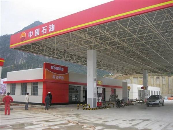 浙江加油站网架厂家