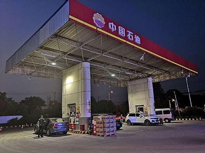 浙江中石油加油站网架工程