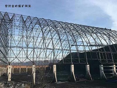 浙江金岭煤棚料场网架