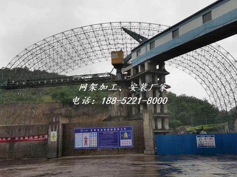 河南煤棚网架